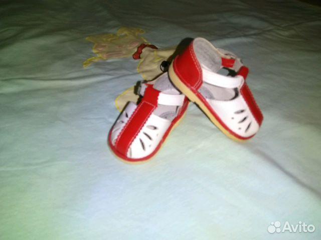 Сандали детские 89271714350 купить 1
