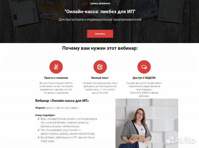 Личный бухгалтер онлайн регистрация ооо юао москва