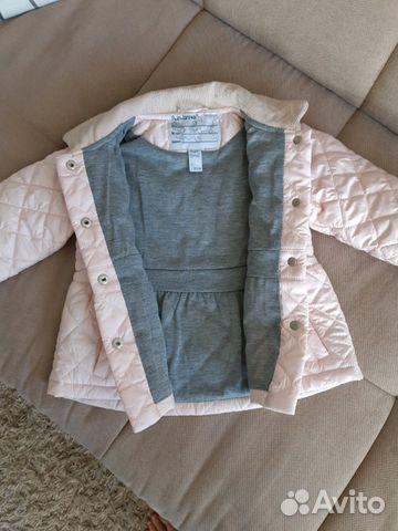 Куртка для девочки 89210128599 купить 2