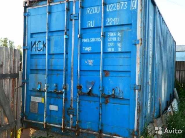 89370628016 Container