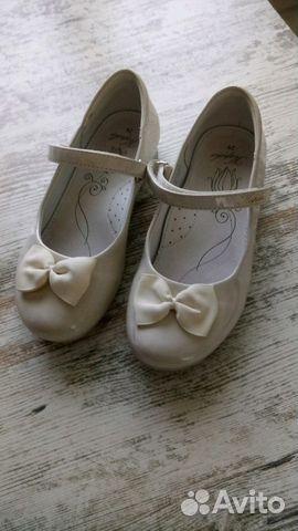 Shoes Kapika