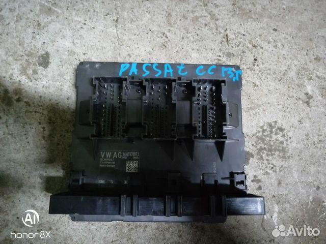 89226688886 Электронный блок (Volkswagen Passat CC)