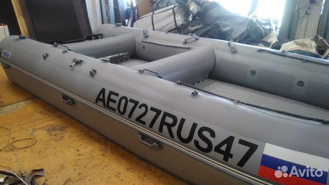 бортовые номера на лодке в картинках сайта