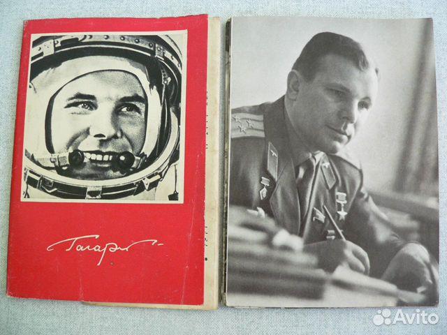 Юрий гагарин открытки 1969 год, солдат картинка