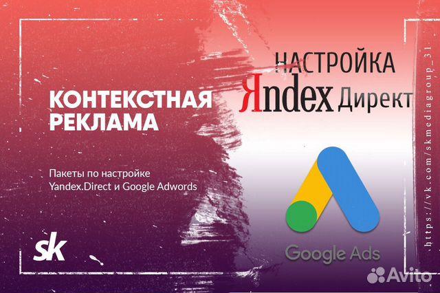 Курсы по продвижению сайтов в белгороде сайт компании пив ко