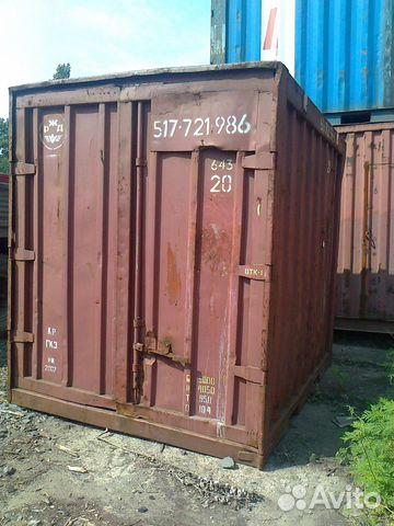 89370628016 Container 2100х2100х2200