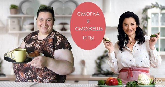 Похудеть По Методу Волковой.