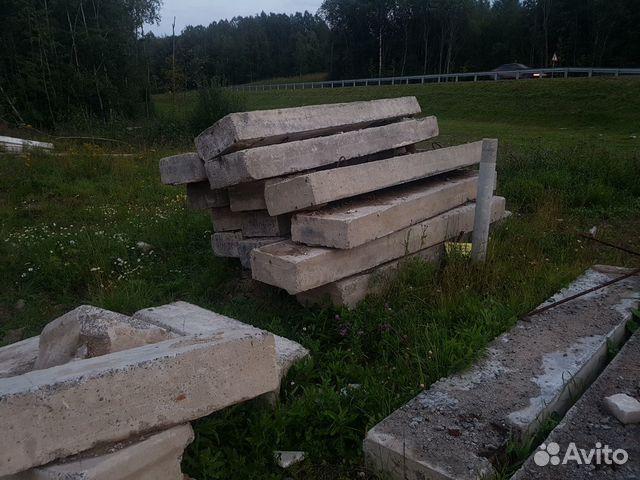 Бетон пудож турецкий цемент купить москва