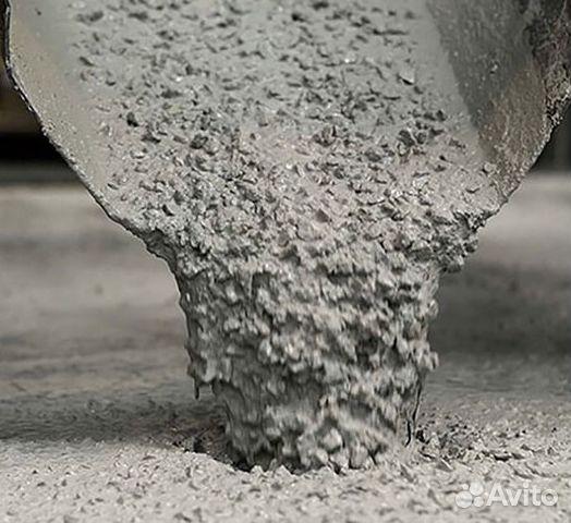 Купить бетон м300 в челябинске заменитель бетона купить в туле