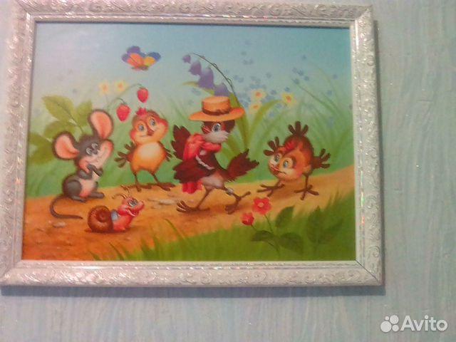 Картина 89520214830 купить 1