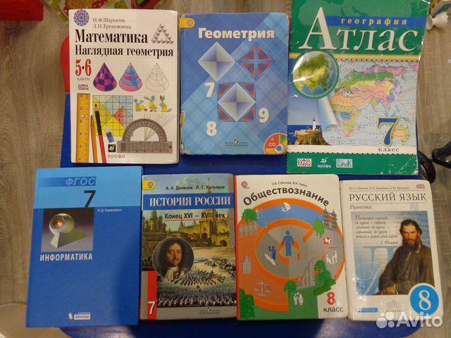 89179847244  Фгос Учебники 7, 8 классы