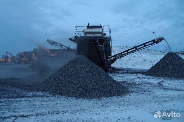 производство гравийного щебня