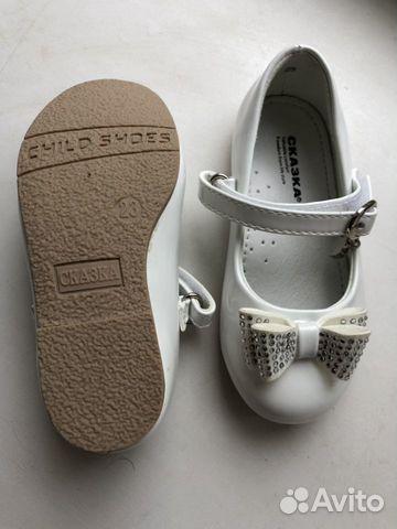 Детские туфли босоножки для девочки