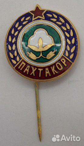 89617538239 Значок Футбольный клуб Пахтакор, тяжелый