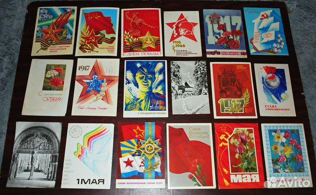 Детская открытка, цены на открытки ссср в украине