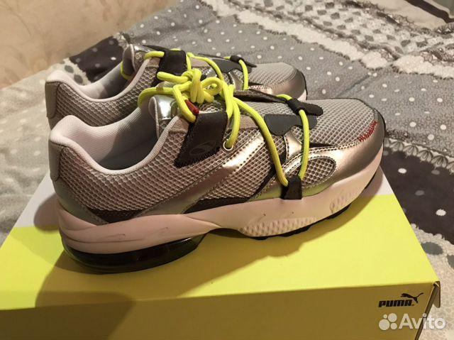 Sneakers Puma x Han Kjobenhavn original