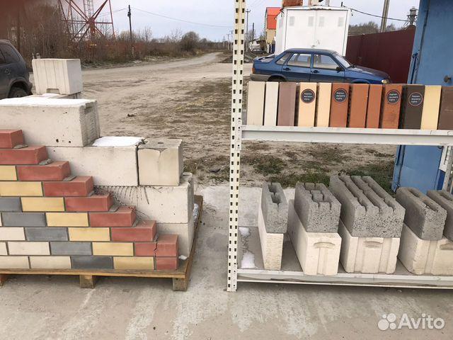 ялуторовск бетон