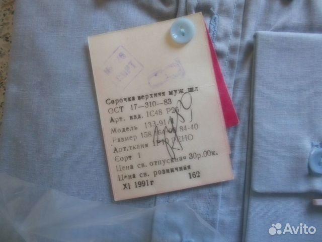 Продам новые мужские рубашки 89897768584 купить 4