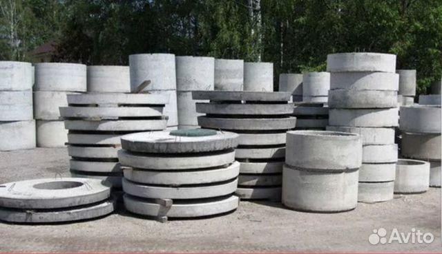 Бетон выкса купить состав промышленного бетона