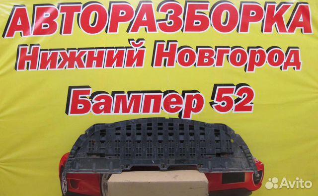 89524408730 Renault Fluence 2010) защита переднего бампера