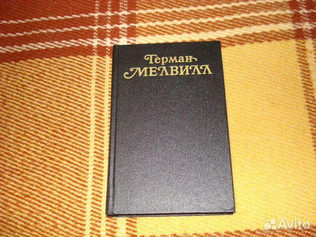 Собрания сочинений разные купить 1