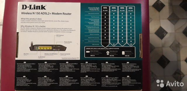 Router buy 2