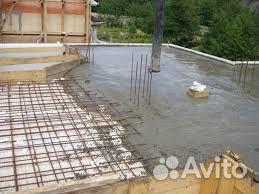 Сакский бетон бетон новошахтинск