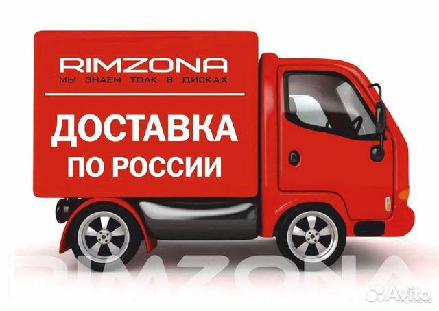 Новые диски Work Emotion T7R на Skoda, Volkswagen 89053000037 купить 4