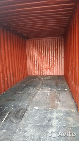 Container #  buy 2