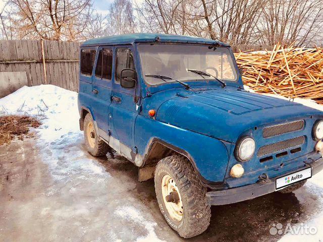 УАЗ 31514, 2002 89101875045 купить 4