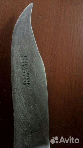 Нож старый