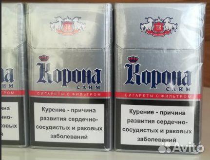 Заказать сигареты дешево с доставкой по россии сигареты мальборо белое купить