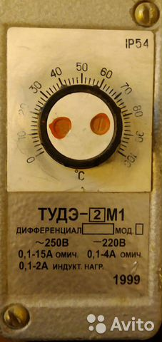 Sensor 89136545999 buy 3