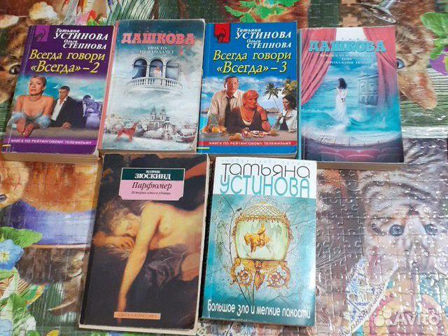 Книги корманные