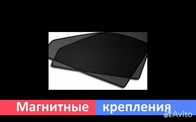 Тонировчные Экраны На магнитах Priora 89874359120 купить 1