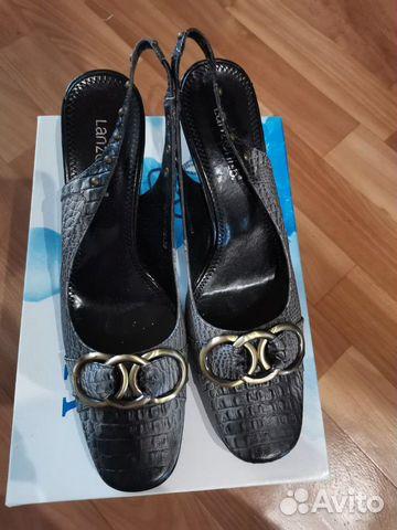 Sandaler  89030265168 köp 1