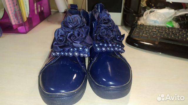 Ботинки  89374338616 купить 1