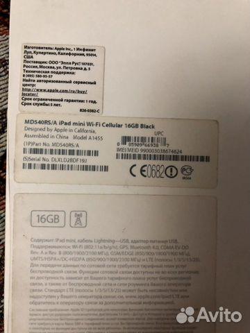 iPad mini 89045787887 купить 4