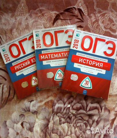 Учебная литература  89145656452 купить 2