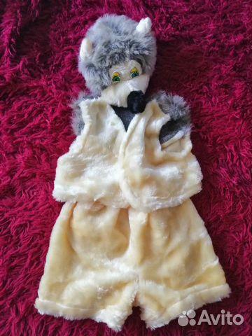 Costumes 89105428937 buy 1