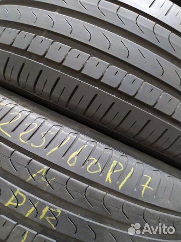 225-60-17 Pirelli Cinturato P7 купить 2