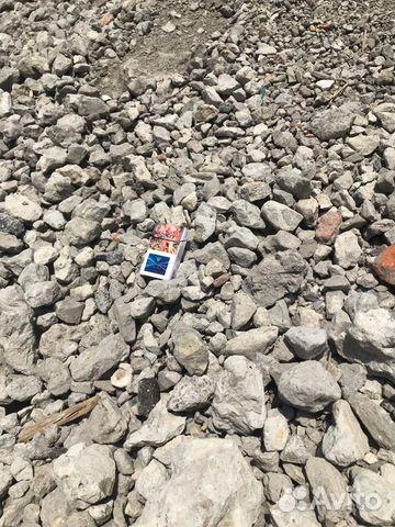 Дробленый бетон купить в белгороде применение растворов цементных