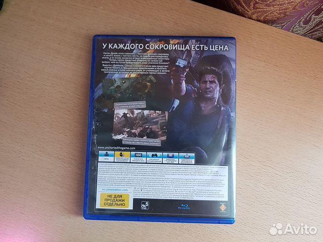 Продам Uncharted4: Путь Вора на PlayStation4