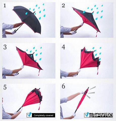 Зонт-наоборот  89141215253 купить 2
