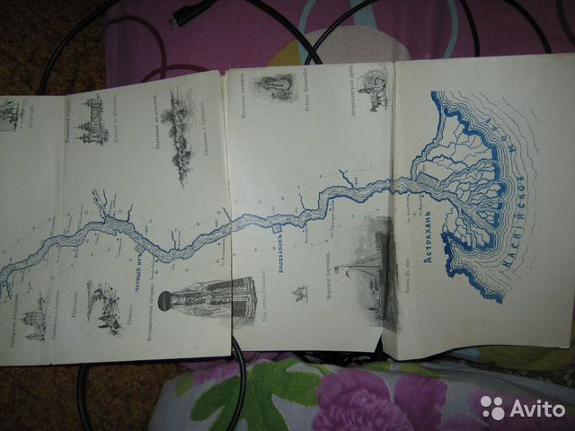 Книга стар карта Царская Волга от Истоков до Устья 89203455633 купить 3