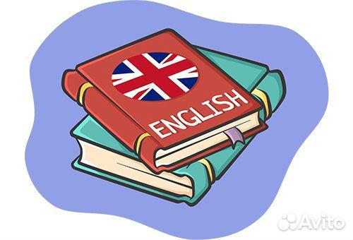 Репетитор английского языка 89383059722 купить 1