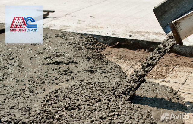 Бетон куплю можайск парковка из бетона