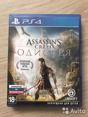 Assassins creed одиссея  купить 1