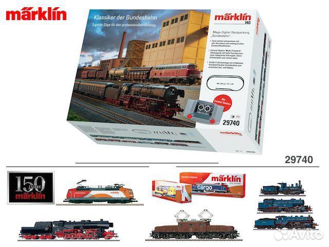 Железная дорога marklin h0 29740