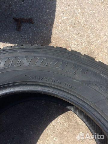 Резина Dunlop AT22 grandtrek 265/60/18